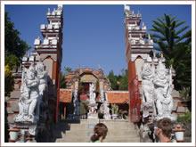 Boedistische klooster Banjar